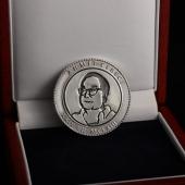 Именная серебряная монета с портретом