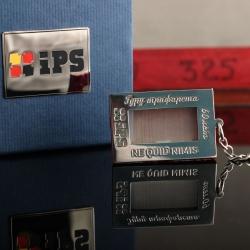 """Брелок из серебра с логотипом  """"IPS"""""""