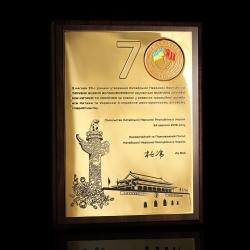 Подарочный диплом с серебряной медалью