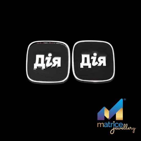 Запонки с логотипом Дія