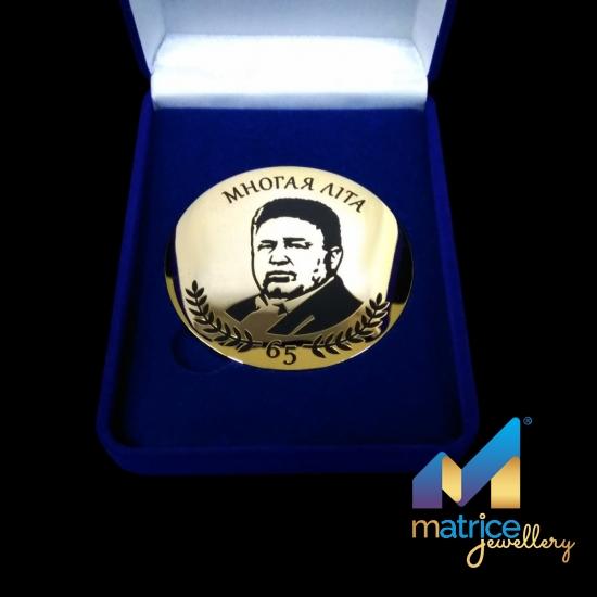 Юбилейная медаль  с портретом