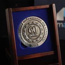 """Корпоративная юбилейная монета """"60 лет"""""""