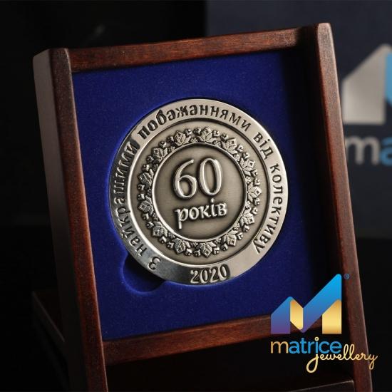 Корпоративная юбилейная монета 60 лет