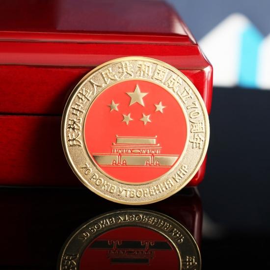 """Монета """"70 лет основания КНР"""""""