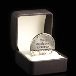Свадебная монета с пожеланием