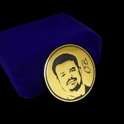 Монета именная с портретом