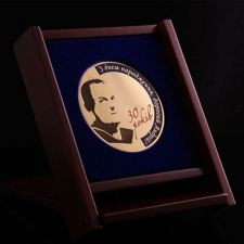 Монета в подарок на 30 лет