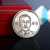 Монета подарок на юбилей 60 лет