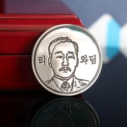 Монета из латуни на 60-летие