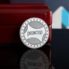 Серебряная монета с Логотипом Фирмы Реактор