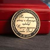 Серебряная монета подарок на 1 годик ребёнку