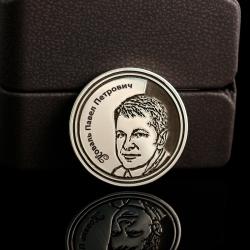 Монета из серебра с портретом