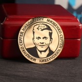 Серебряная монета лучшему папе