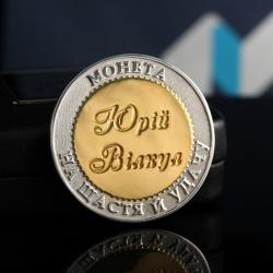 Монета с портретом и пожеланием