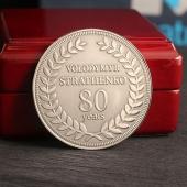 Серебряная монета Лучшему шефу
