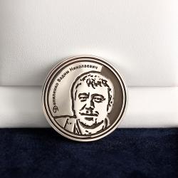Юбилейная монета с портретом