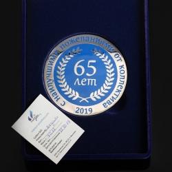 """Серебряная медаль с лого """"Північний ринок"""""""