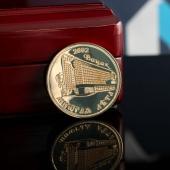 """Монета из золота """"Вацак"""""""