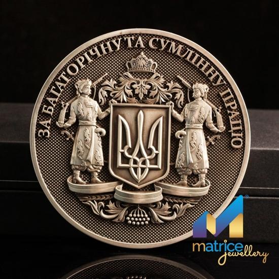 Медальная монета Трудовая гривня