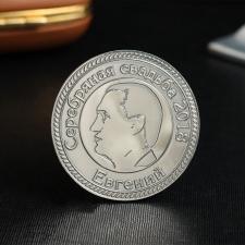 Свадебная монета