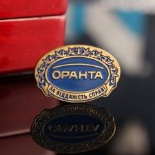 Серебряный позолоченный значок с логотипом компании