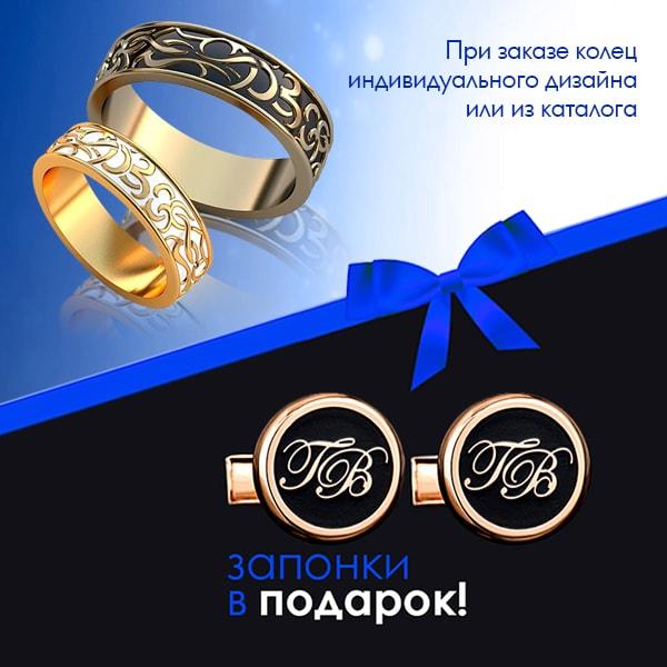 9b0e46861f72 Обручальные кольца - изготовление на заказ в Киеве